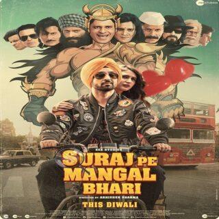 Suraj Pe Mangal Bhari Movie (2020) - Diljit Dosanjh